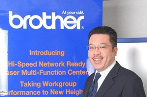 Shinji Tada, Brother