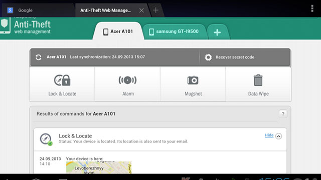 kaspersky-internet-security-android-app