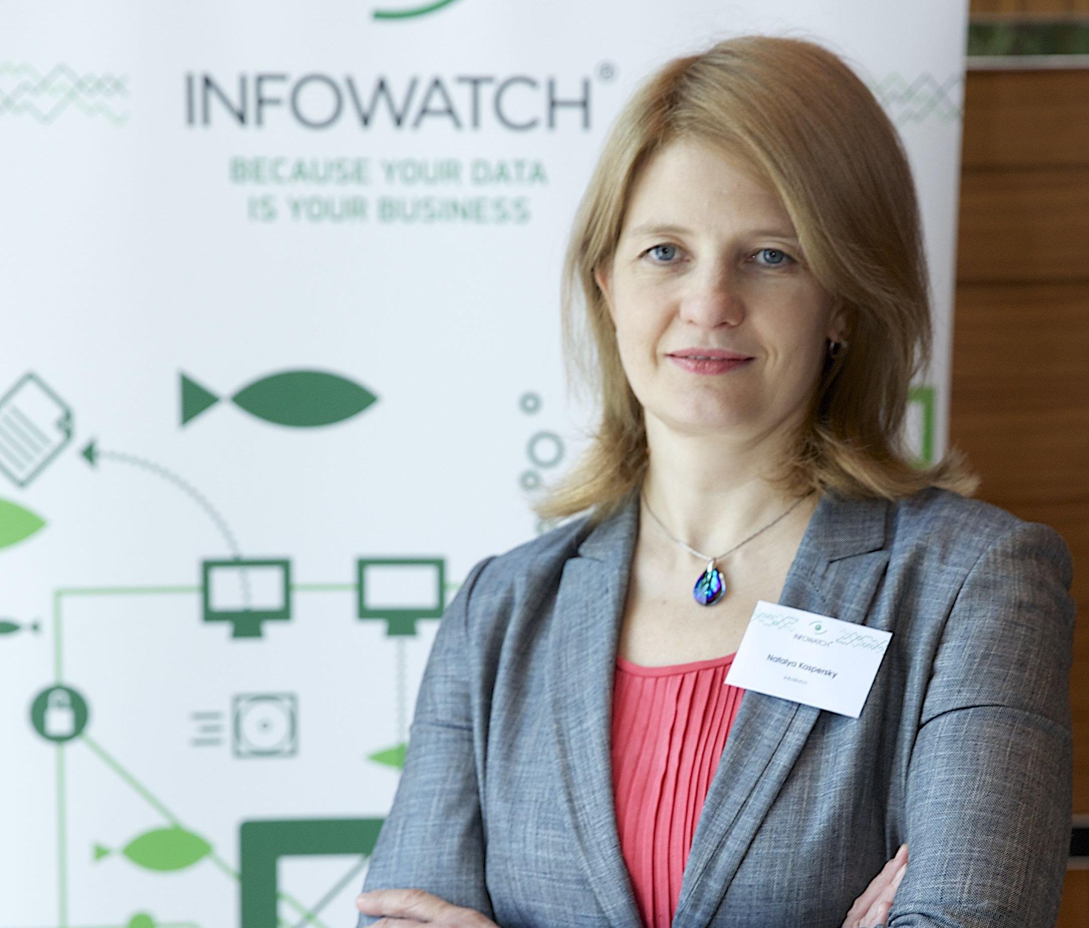 Natalya Kaspersky – CEO of InfoWatch