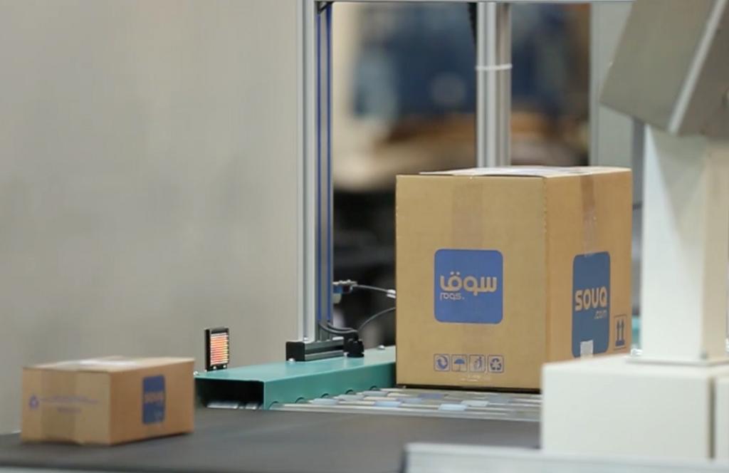Souq com Launches