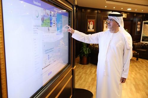 DEWA launches Chatbot Rammas