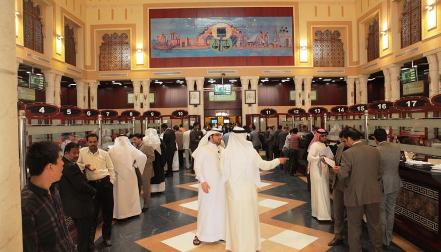 Epson Dubai Courts