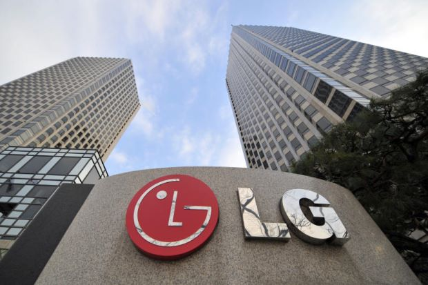 LG Announces 2017 Financial Results - Channel Post MEA