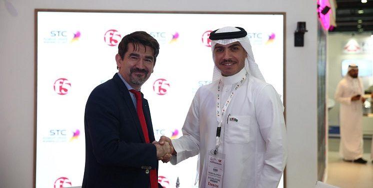 Diego Arrabal, VP F5 Networks; Fahad AlJutaily, VP STC Solutions