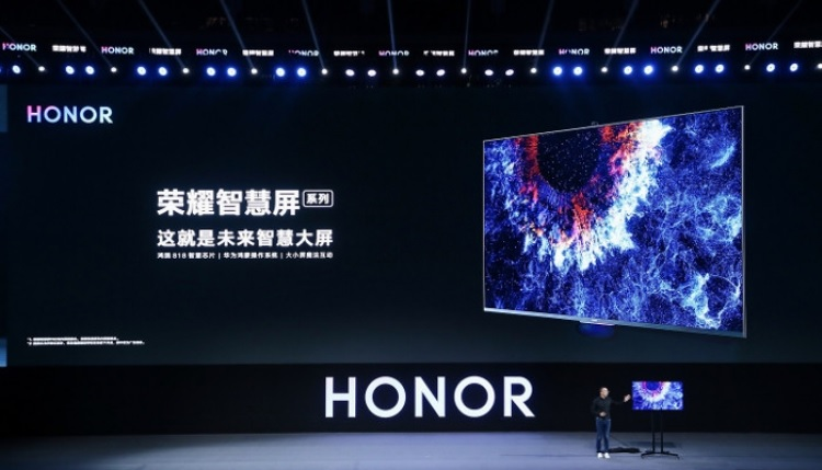 HONOR launches HONOR Vision series