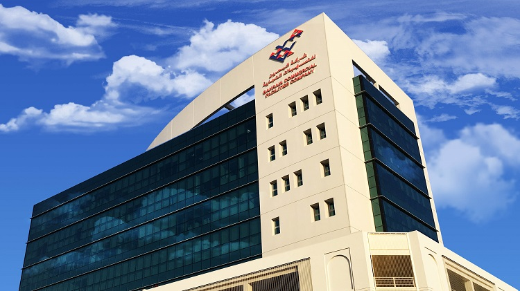 Bahrain Credit selects Veeam for Digital Transformation