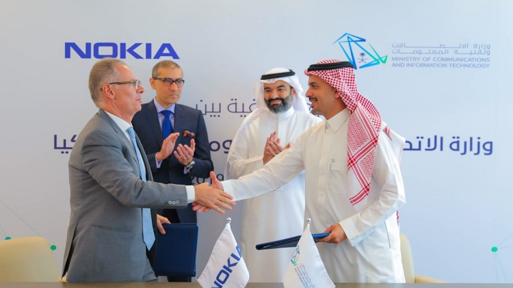MCIT and Nokia to set up R&D unit for software development in Saudi Arabia