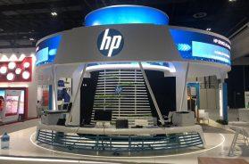 HP GITEX